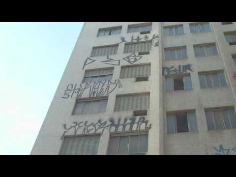 Tre9, Von Won, Gifted, Sao Paulo Brazil Graffiti