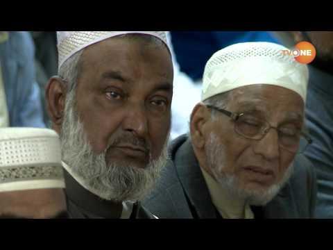 Message from the Mimbar Al Jamatul Muslimin of Bangladesh Masjid, Northampton