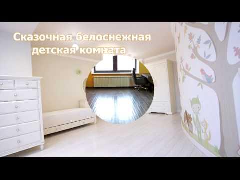 Квартиры в Дмитрове от застройщика. Предлагаем купить