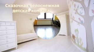 купить 4-х комнатную квартиру Киев: Продать квартиру без посредников(, 2017-03-24T20:16:25.000Z)