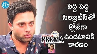 Navdeep About How He Became So Close To Top Celebrities In Film Industry || Celebration Of Life