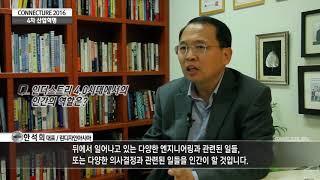 코오롱 사내 방송 18초 인터뷰