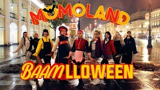 [KPOP IN PUBLIC - HALLOWEEN EDITION] MOMOLAND (모모랜드) - BAAM (배앰) dance cover by Divine