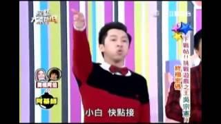 模仿小天王陳漢典火力全開,一口氣模仿20幾個人物