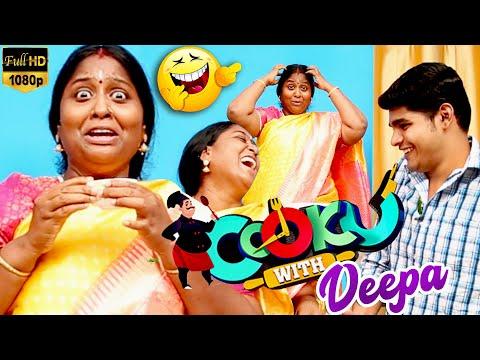 தமிழ்ப் புத்தாண்டு கொண்டாட்டம் - Cooku With Comali Deepa-வின் Special பால் பாயாசம்..! | Ep - 2 | HD