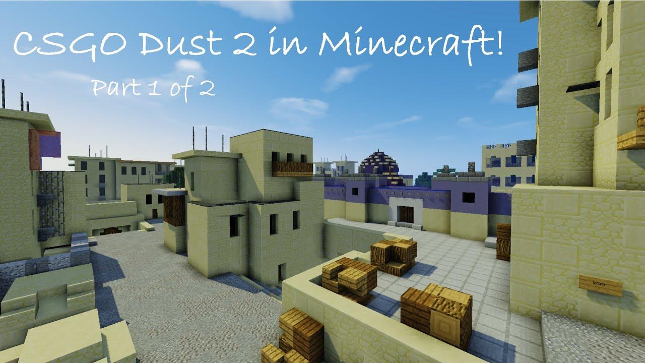 Скачать карту dust2 для майнкрафт