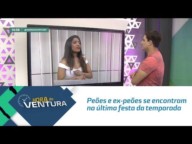 Peões e ex-peões se encontram na última festa da temporada de 'A Fazenda' - Bloco 02