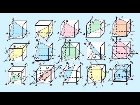 Как построить сечение куба по трем точкам