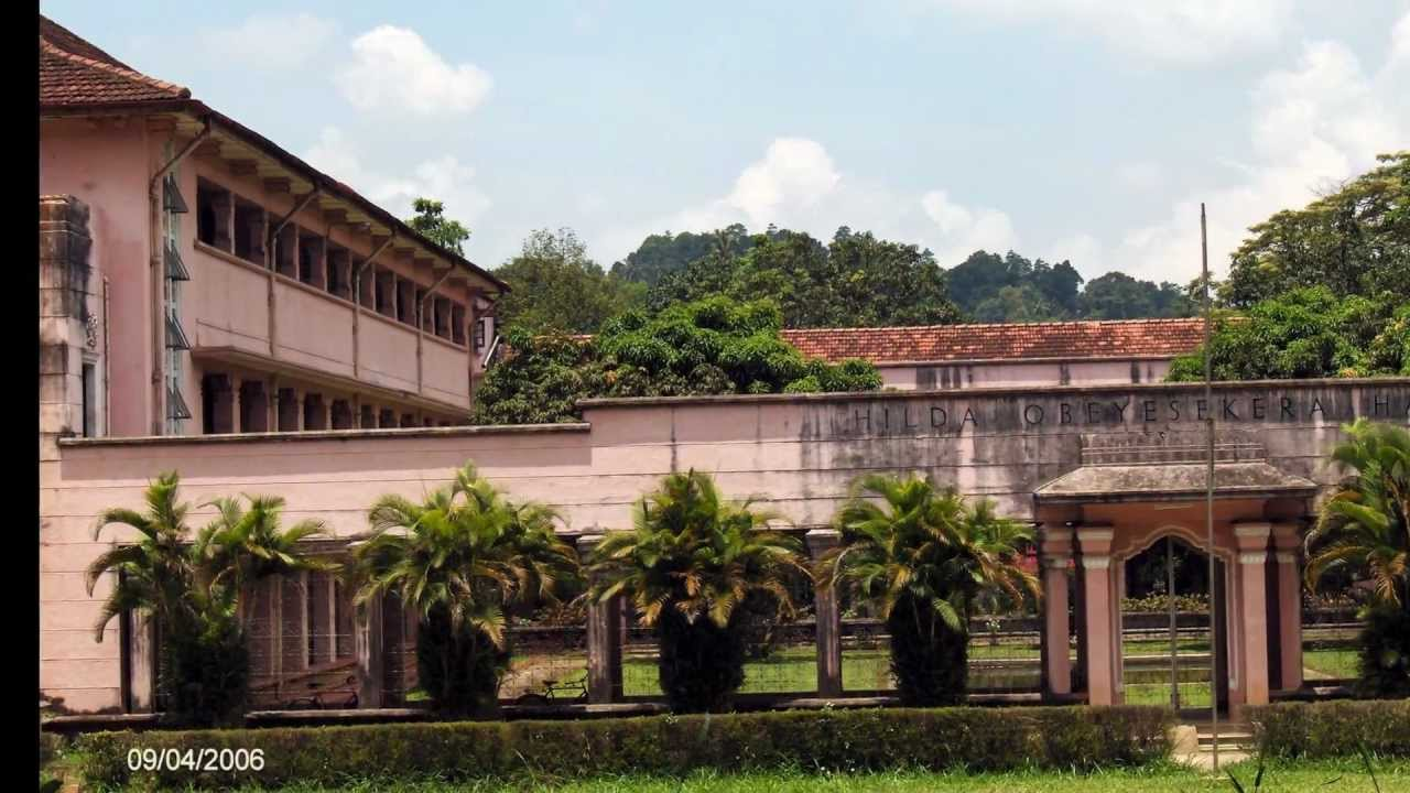 Anthem of University of Peradeniya - YouTube