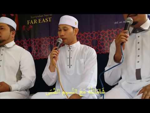 FarEast - Ahlan Bina (Lirik)