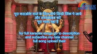 Deva Ho Deva Ganpati Deva Hum Se Badhkar Kaun 1981 Karaoke With Hindi Lyrics