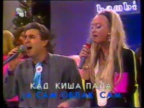 Bebi Dol - Devojko Mala (Karaoke Live 1994)