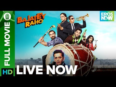 Bajatey Raho | Full Movie LIVE on Eros Now...