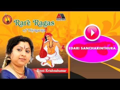 Edari sancharinthura   Rare Ragas Of Thyagaraja