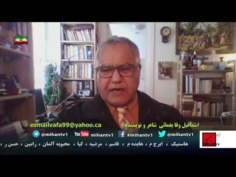 استادحبیب یغمائی و شصت سال کوشش در راه حفظ فرهنگ و هویت ایران زمین. اسماعیل وفا یغمائی