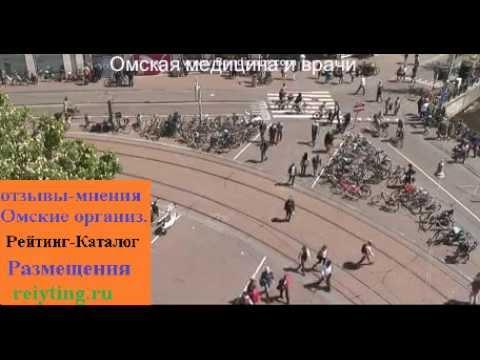 Детские больницы приморского района одессы