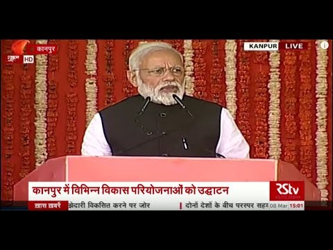 Maintaining the atmosphere of unity in the country is very important: PM Modi