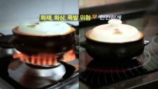 헬러 전기렌지 홍보 영상