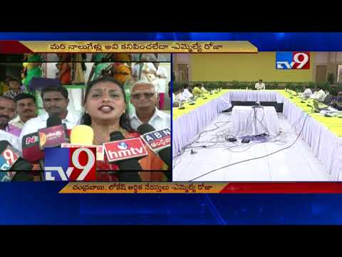 YCP Roja sensational comments on Pawan Kalyan and CM Chandrababu - TV9