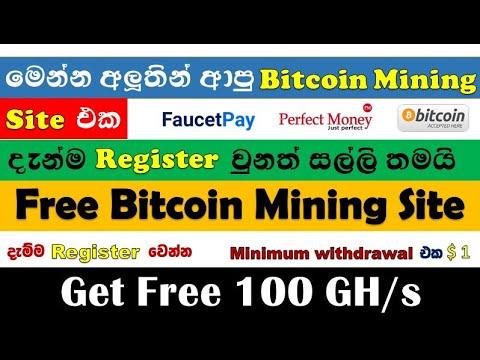 Mining bitcoins worth it 2021 e veria vs iraklis betting expert free