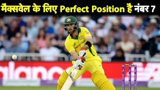 Ind vs Aus: No. 7 Is Perfect Position For Glenn Maxwell Says Justin Langer | Sports Tak