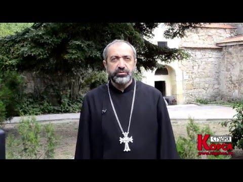 Паломничество Донских армян на свою историческую родину полуостров крым  2012г.
