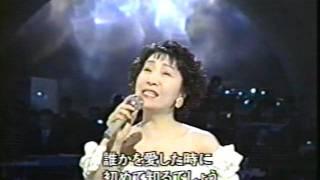 PEOPLE ピープル Ryoko Moriyama 森山良子.