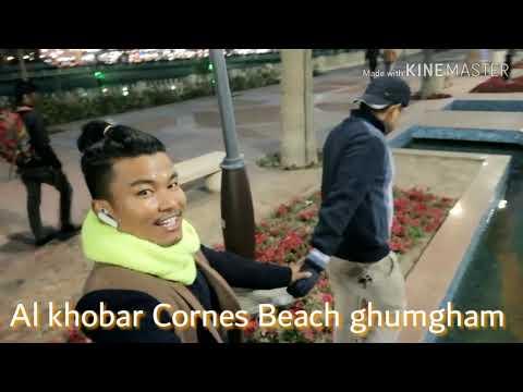 Saudi al khobar Cornes Beach ghumgham