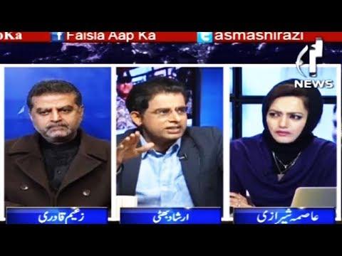 Faisla Aap Ka - 21 December 2017 - Aaj News