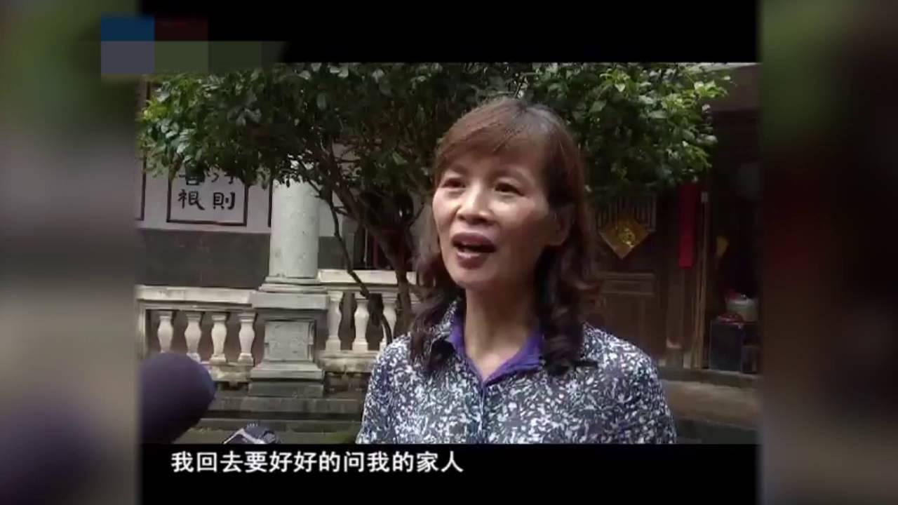 臺灣客家人往中國河南尋根問祖 - YouTube