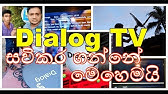 How to activate Dialog Television channels via the MyDialog