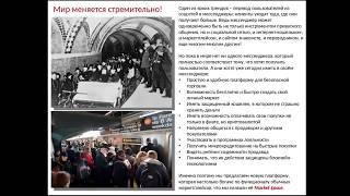 Market $pace Gem4me I Современный и масштабный аналог WeChat I Александр Качановский