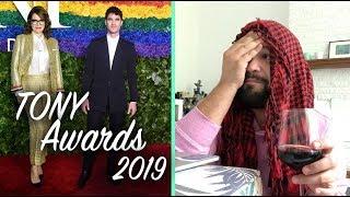 TONY AWARDS 2019: Mejores y PEORES vestidos!! | gwabir