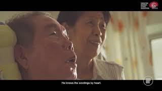 SNSA Caregiver Documentary Short Film