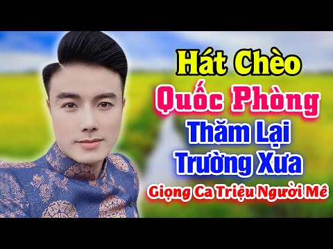 Album Chèo THĂM LẠI TRƯỜNG XƯA Hay Nhất 2021 - Hát Chèo QUỐC PHÒNG Giọng Ca Thái Bình Triệu Người Mê
