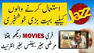 Watch Pakistani Indian Hollywood Movies Free Of cost On Jazz