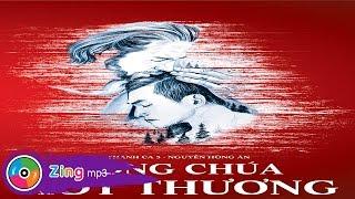 Lòng Chúa Xót Thương - Nguyễn Hồng Ân (Album)