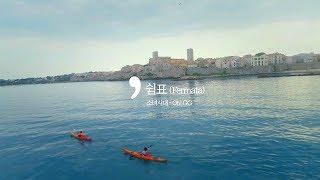 Girls' Generation-Oh!GG - (Fermata) Special MV - Stafaband