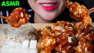 [ASMR]처갓집 슈프림 치킨 치밥 먹방 SEASONE…