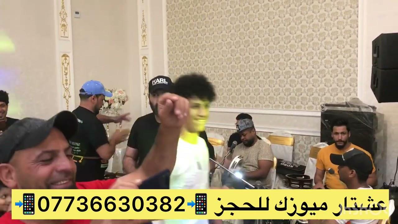 الفنان رباح العبدالله 2021 جديد وحصري مع الفرقه المدرعه اسمع وتونس 🎶🎹