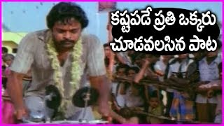 Chiranjeevi All Time Super Hit Emotional Song - Maga Maharaju Movie Video Songs