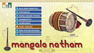 MANGALA NATHAM | NADASWARAM