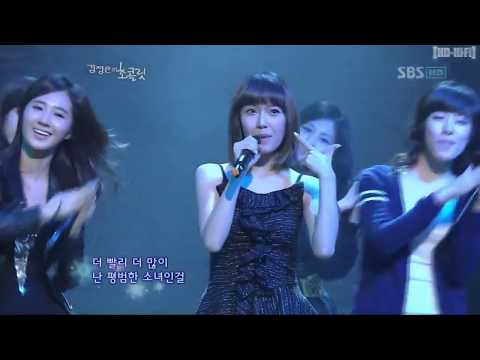 [HD] - SNSD - Himnae (25 Feb, 2009)