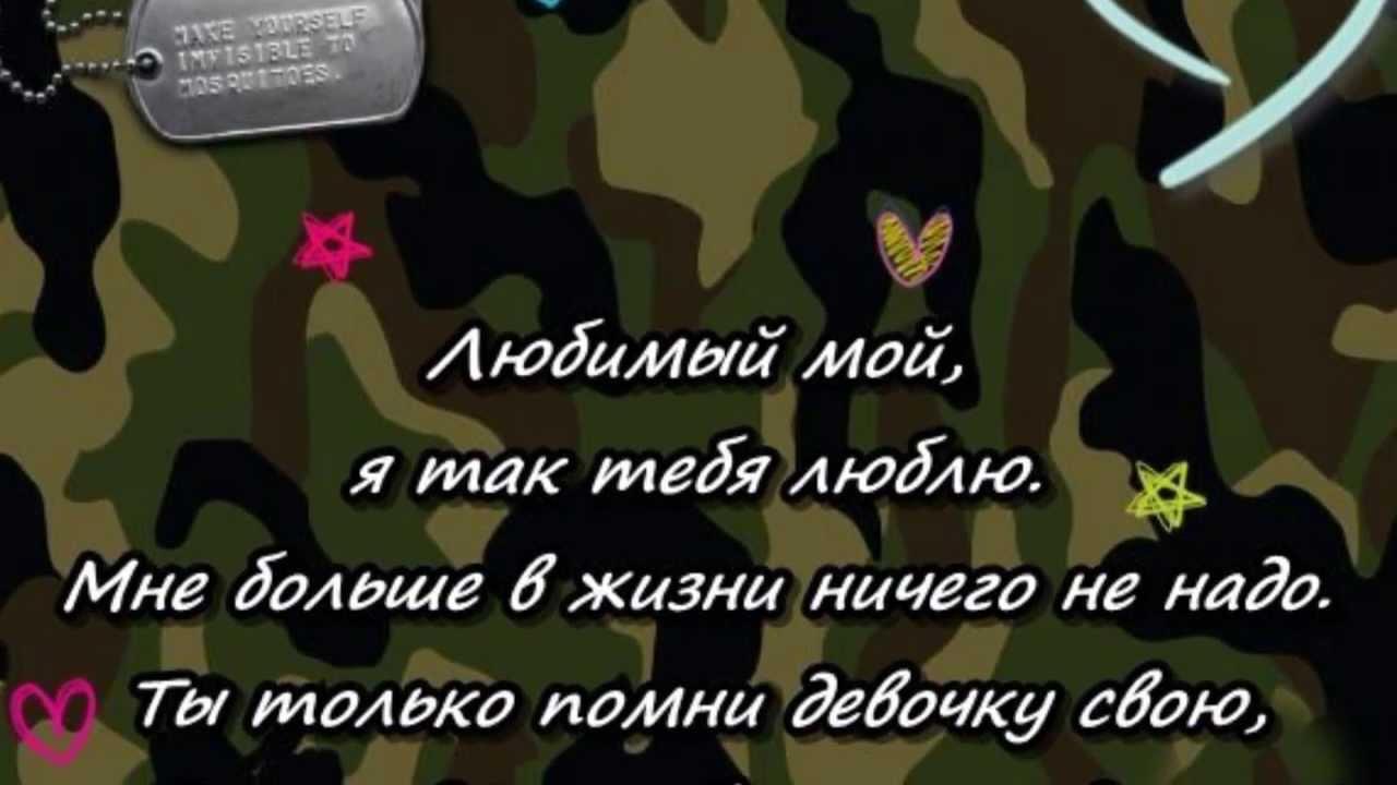 Анимация друзьям, стихи открытки солдату