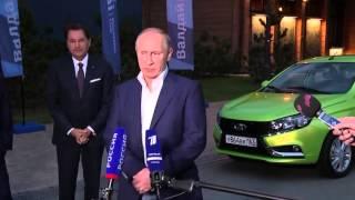 Владимир  Путин  в сочи  тест драйв Lada Vesta  Сочи 2015