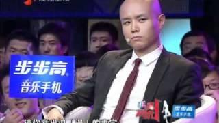 三10日笑点集锦-非诚勿扰-2010-10-10-第68期一见钟情牵手成功的男女嘉宾...
