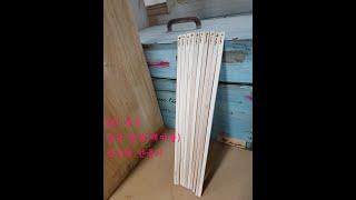 DIY목공 원목(매이플)젓가락 만들기