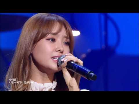 "161005 Jieun - ""Off The Record"" @ The Stage Big Pleasure"