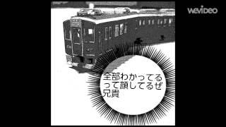 電車でD 第9話をBトレインで再現してみた