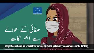 Stop the Pandemic, Lets Ensure Safety and Health at Work (short version)